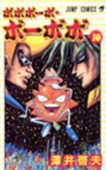 Bobobo-Bo Bo-Bobo 10 Manga
