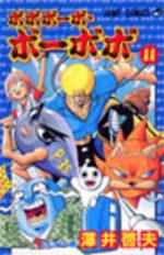 Bobobo-Bo Bo-Bobo 11 Manga