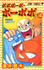 Bobobo-Bo Bo-Bobo 12 Manga