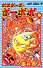 Bobobo-Bo Bo-Bobo 16 Manga