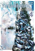 Mobile Suit Gundam - Thunderbolt 4