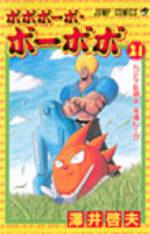 Bobobo-Bo Bo-Bobo 21 Manga