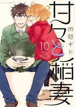 Amaama to Inazuma 10 Manga