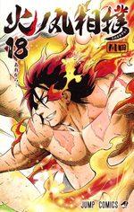 Hinomaru sumô 18 Manga