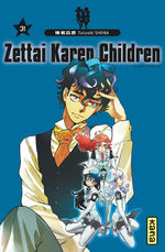 Zettai Karen Children 31