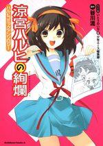 La Célébration d'Haruhi Suzumiya 3