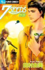 7SEEDS gaiden 1 Manga