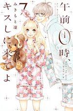 Kiss me at midnight 7 Manga