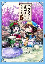 Minuscule 6 Manga