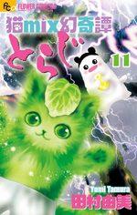 Nekomix Genkitan Toraji 11 Manga