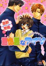 Stop Bullying Me! 1 Manga