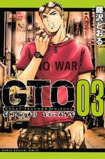 GTO Shonan 14 Days 3