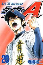 Daiya no Ace 20