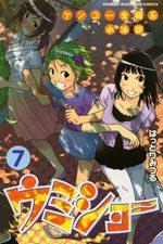 Umishô 7 Manga