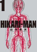 Hikari-Man 1 Manga