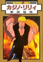 Casino Lily 1 Manga