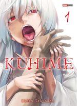 Kuhime 1 Manga