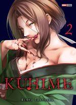 Kuhime 2 Manga