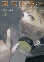 Tokyo Ghoul : Re # 14