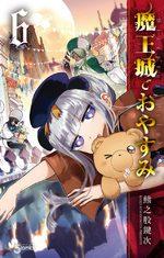 Maou-jou de Oyasumi # 6