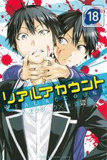 Real Account 18 Manga