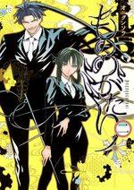 Spirits seekers 2 Manga