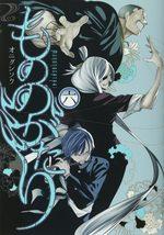 Spirits seekers 6 Manga