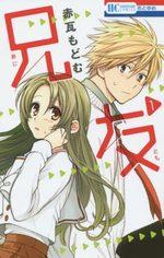 Anitomo 1 Manga