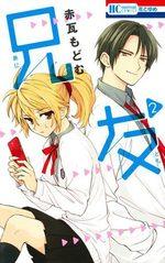 Anitomo 2 Manga