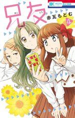 Anitomo 4 Manga