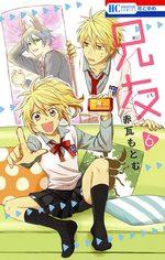 Anitomo 6 Manga