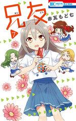 Anitomo 7 Manga