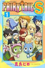 Fairy Tail S 1 Manga