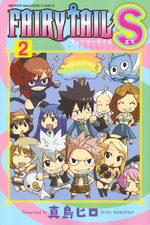 Fairy Tail S 2 Manga
