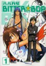 Harukaze Bitter Bop 1 Manga