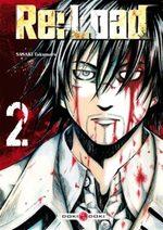 Re:Load T.2 Manga