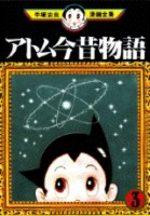 Astro Boy 23
