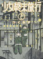 Girls' Last Tour 2 Manga