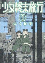 Girls' Last Tour 3 Manga