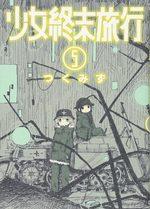 Girls' Last Tour 5 Manga