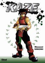 Kaze 8 Manga