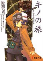 L'Odyssée de Kino 1 Light novel