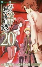 A Certain Magical Index 20