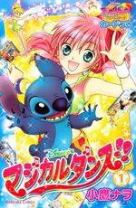 Magical Dance 1 Manga