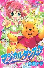 Magical Dance 2 Manga