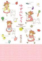 Le bonheur c'est simple comme un bento de Yuzu 1 Manga