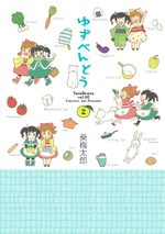 Le bonheur c'est simple comme un bento de Yuzu 2 Manga