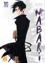 Nabari T.10 Manga