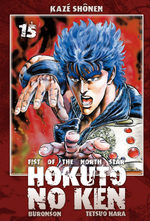couverture, jaquette Hokuto no Ken - Ken le Survivant Réédition Française 15