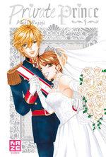 Private Prince T.5 Manga